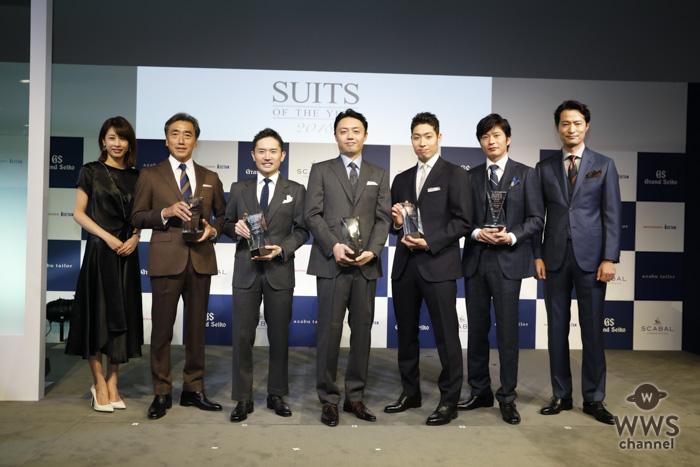 競泳・萩野公介選手、俳優・田中圭らが「スーツ オブ ザ イヤー」を受賞!