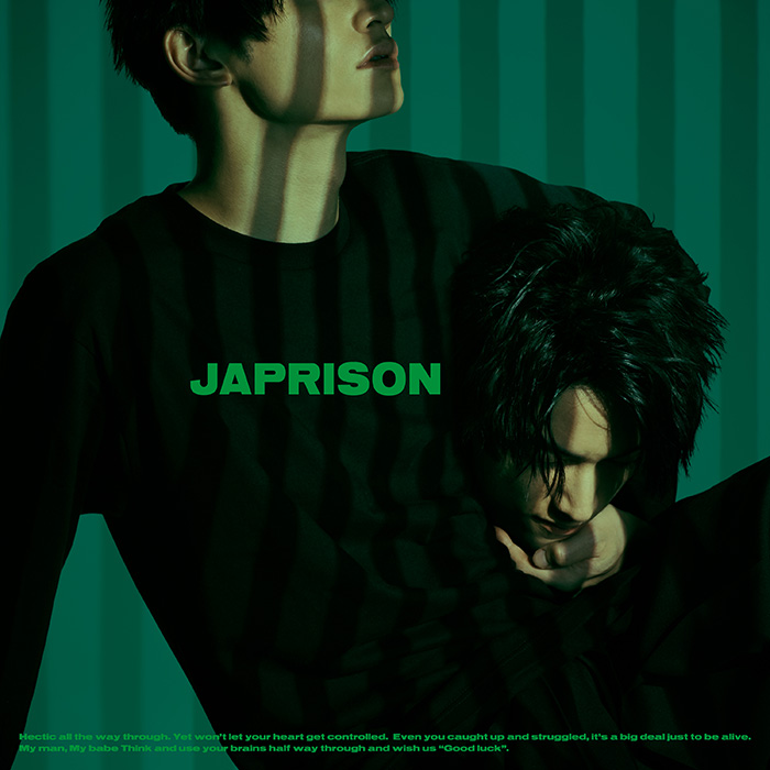 クビになったSKY-HIのNew Albumのジャケットアートワークと作品詳細を公開!