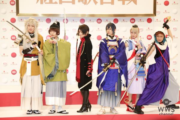 崎山つばさ、黒羽麻璃央ら「刀剣男子」が平成最後の紅白に出場決定!