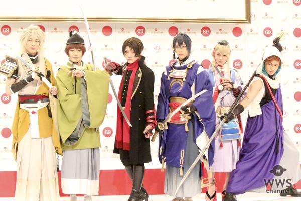 崎山つばさ、「刀剣男子」メンバーとしてNHK紅白に出場決定!