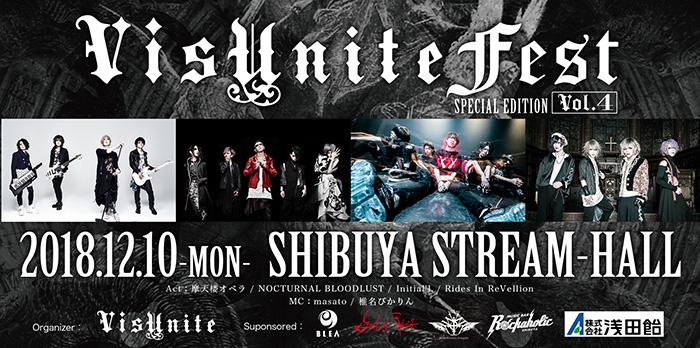 「VisUnite Fest Special Edition Vol.4」、摩天楼オペラ、NOCTURNAL BLOODLUST、Initial'L、Rides In ReVellionのコメント動画公開!!
