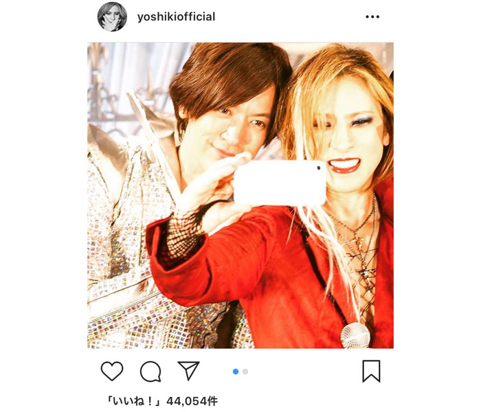 X JAPAN YOSHIKIとDAIGOの仲良し2ショットにファン悶絶!「最強!最高!心躍る」