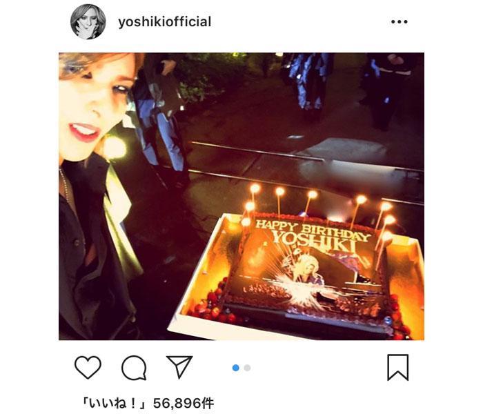 X JAPAN YOSHIKIがHYDEからサプライズで誕生日を祝福される!ファンからの祝福コメントもぞくそく!!