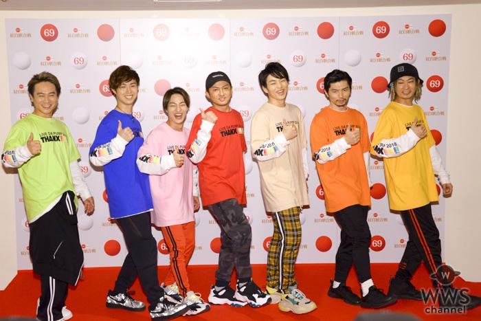 DA PUMPが報道陣の前で「いいねダンス」披露!「第69回NHK紅白歌合戦」のリハーサルに登場!