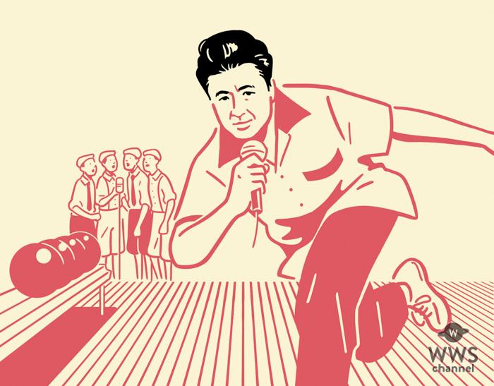 桑田佳祐にが「KUWATA CUP 2019」に出演決定!大会公式ソング『レッツゴーボウリング』購入者から抽選で決勝戦招待も!!