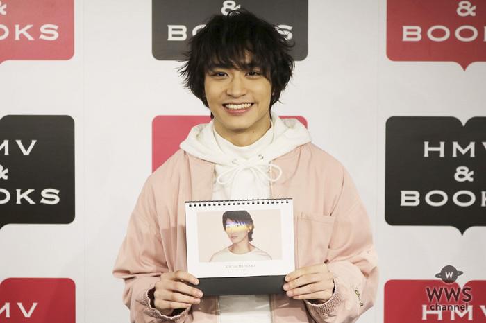 俳優・松岡広大、初のカレンダーイベントで語った今年の漢字は『厳』。「今年は緊張や葛藤もありました」