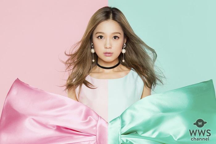 西野カナ、最後の20代を記念した新曲『29』のミュージックビデオを公開!