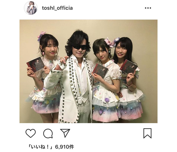 X JAPAN ToshIがAKB48・柏木由紀らに囲まれた4ショット公開!「可愛すぎる」「アイドルのようにキラキラしてます」の声!