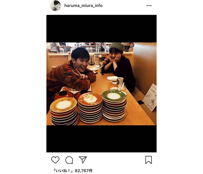 三浦春馬と高畑充希が撮影合間にお寿司2ショット!「素晴らしいお皿の積み具合」とファンの声も!!