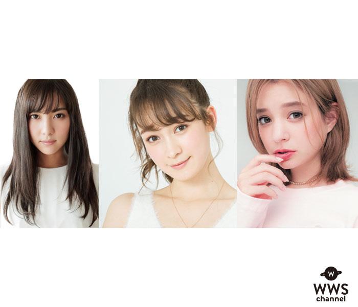 石川恋、藤井サチ、瑛茉ジャスミンらが「神戸コレクション2019 SPRING/SUMMER」に出演決定!