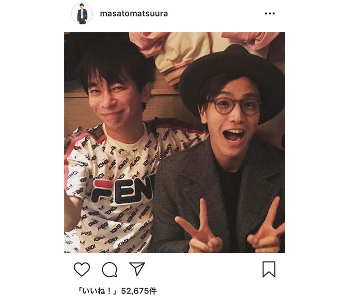 三代目JSB・岩田剛典の無邪気な笑顔でエイベックス・松浦会長と2ショット!「「好きになってよかった」「「私もその距離で会いたい」とファン悶絶!