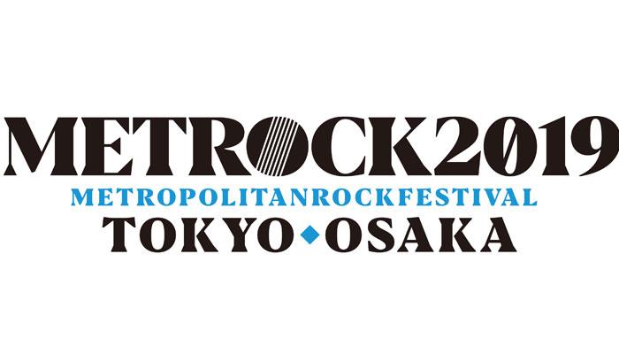 メトロック2019第1弾アーティストに04 Limited Sazabys (フォーリミ)、KEYTALK 、SHISHAMOら発表! <METROPOLITAN ROCK FESTIVAL2019>