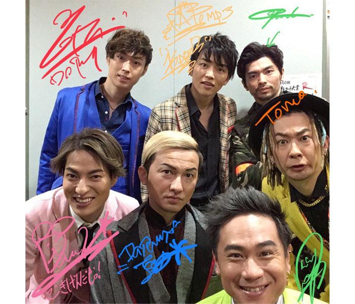 DA PUMPのサイン入り集合写真が公開!『U.S.A.』三冠に期待の声!「第60回 輝く!日本レコード大賞!」表彰式に参加!