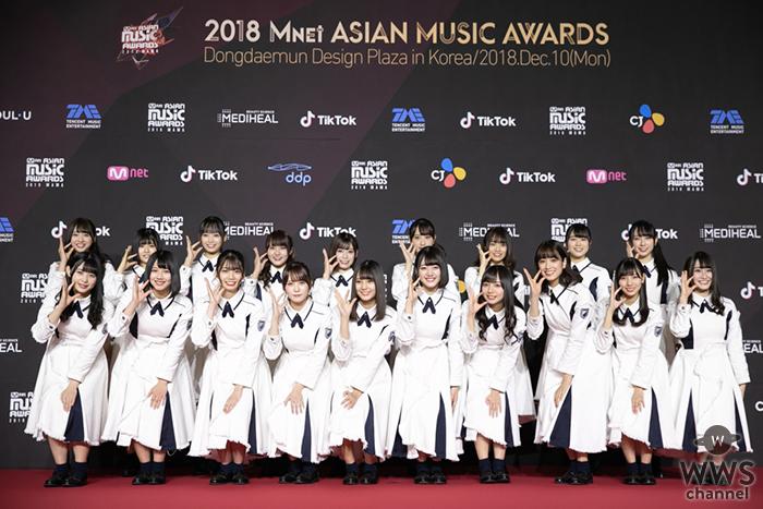 けやき坂46が初の海外パフォーマンス!2018 Mnet Asian Music Awards(MAMA)に出演!