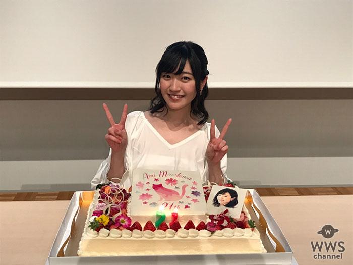 前島亜美が21歳のバースデーイベントを開催!約1000人のファンが詰めかけグッズも即完売に!!