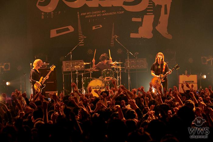 yonige 、初の東名阪Zeppを含む全国ワンマンツアー終了! 追加公演はダーツで決定!