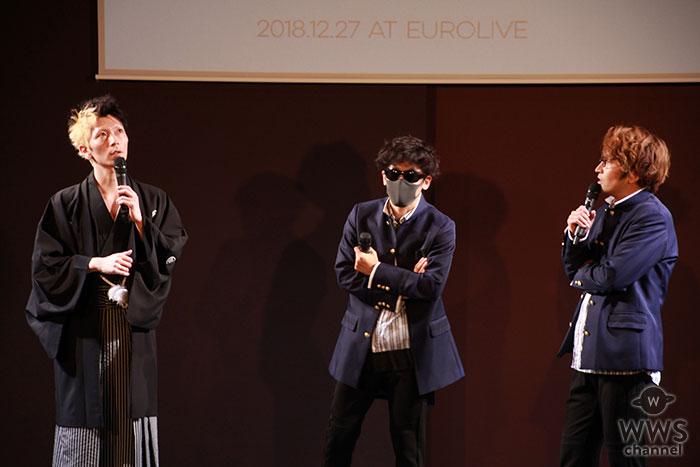 エグスプロージョン・おばらよしお、ファンクラブ限定イベントで8ヶ月ぶり復帰!!