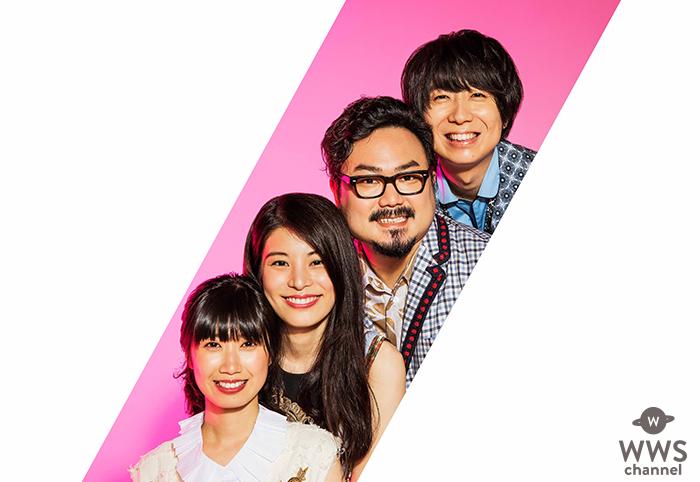 人気リアリティショー『テラスハウス』にゲスの極み乙女。、DADARAYのベーシスト休日課長が和田理生として入居!