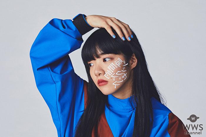 あいみょん、約1年半振りとなる2ndアルバム「瞬間的シックスセンス」を2月13日に発売!さらに2月18日に自身初となる日本武道館にて、弾き語りワンマンライブを開催!!
