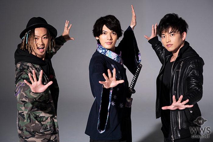 紅白初出場の崎山つばさとDA PUMPのTOMO、KENZOがコラボ!「ダンシング☆サムライ」MV公開!