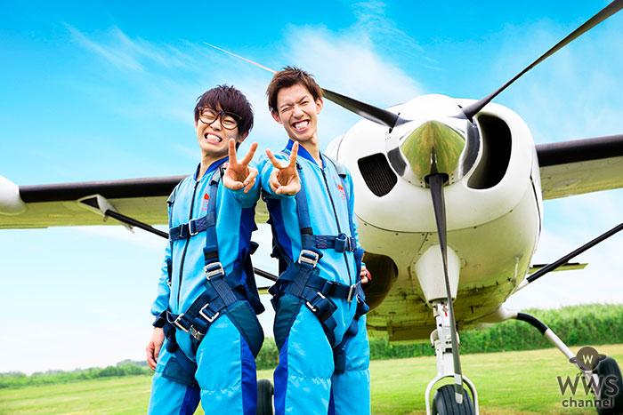 スカイピース、新曲『Sky Flight』がTVアニメ「ゾイドワイルド」新OPテーマに決定!!