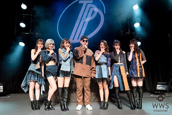 東京パフォーマンスドール、☆Taku Takahashi(m-flo)とのコラボや2018年総決算ライブで渋谷ストリームホール2DAYS公演大盛況!