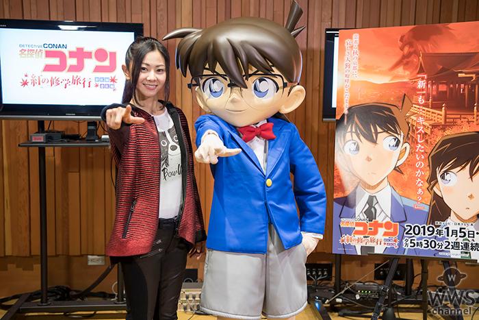 倉木麻衣、「名探偵コナン」にて本人役で声優初挑戦!さらに主題歌を書き下ろし!!