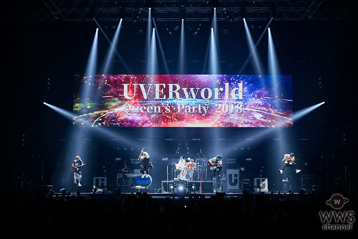 UVERworld、同日開催された日本武道館での女祭り、横浜アリーナでの男祭り完遂!「次はドームで!」