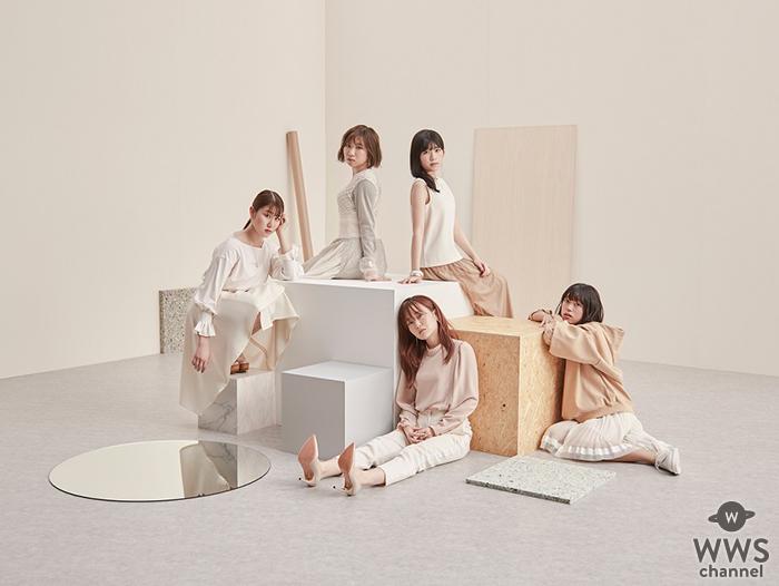 リトグリ、4thアルバム「FLAVA」2019年1月16日にリリース決定!アートワークを解禁!
