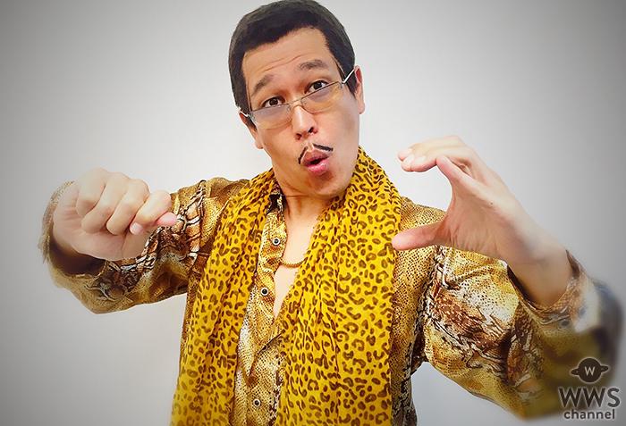 ピコ太郎がオーストラリアの「Hungry Jack's(バーガーキングのフランチャイズ)」Web CMに出演!!
