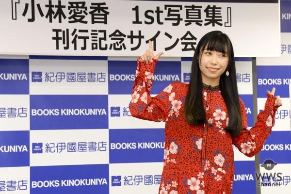 声優・小林愛香、NHK紅白出場に「感謝を伝えるステージにしたい」と意気込み!