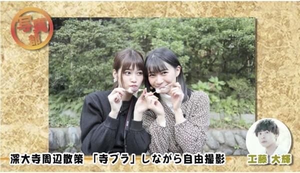 AAA・與真司郎率いるavex写真部とおそろいのカメラが抽選で当たえうキャンペーンが開催中!
