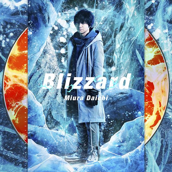 三浦大知、映画『ドラゴンボール超 ブロリー』主題歌「Blizzard」MVが史上最速で100万再生を突破! 海外ファンから届く絶賛の声!