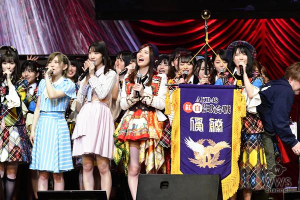 AKB48、8回目の「紅白対抗歌合戦」を開催!横山由依率いる赤組が勝利!