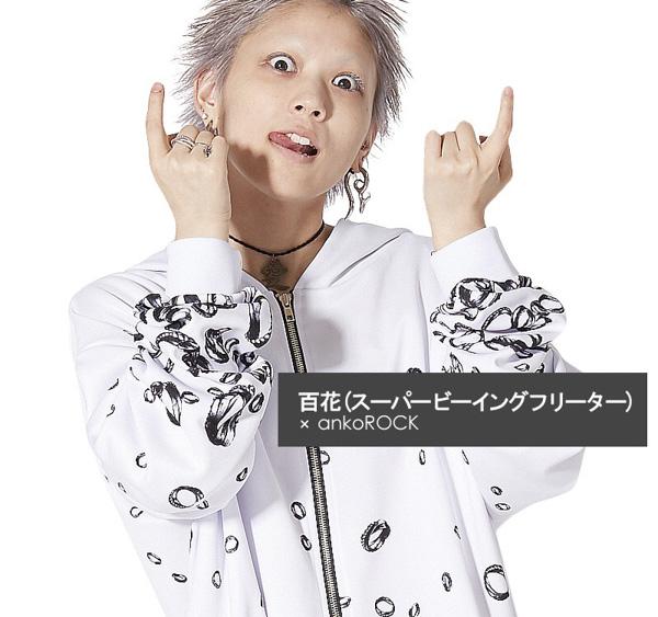 スーパービーイングフリーター百花(元NMB48木下百花)がファンクラブイベントで大阪に凱旋!アパレルとコラボした百花デザインのアイテムも発表