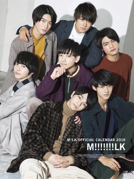 M!LKが2019年カレンダー発売記念イベント前の囲み取材に登場!!