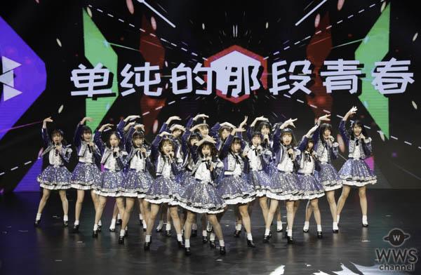 AKB48 Team SHがデビュー曲『LOVE TRIP』をリリース!!