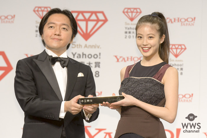 今田美桜が「Yahoo!検索大賞 2018」女優部門を受賞!今年を振り返り「ドラマ雑誌もさせていただいて幸せでした」