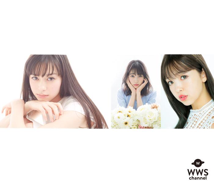 中条あやみ、髙橋ひかるら豪華モデルが平成最後の「東京ガールズコレクション(TGC)」に出演決定!