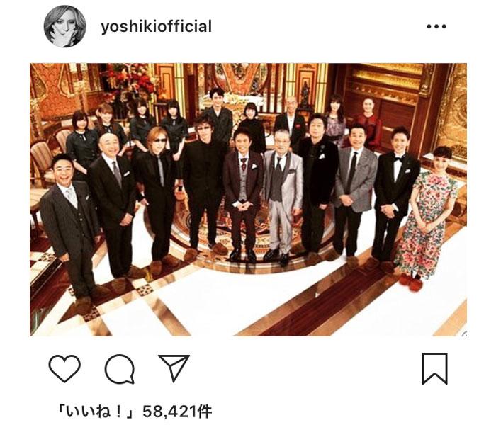 X JAPAN YOSHIKIがGACKTと『芸能人格付けチェック』に出演決定!「パーフェクト見れるの楽しみにしています!」と期待の声!