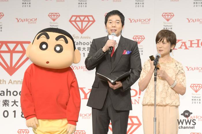 小林由美子が「Yahoo!検索大賞 2018」声優部門を受賞!生アフレコも披露!!
