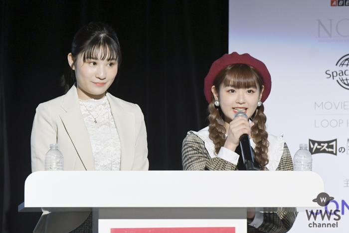まりめろ(中村真凜)が「第6回日本制服アワード」の授賞式MCに登場!