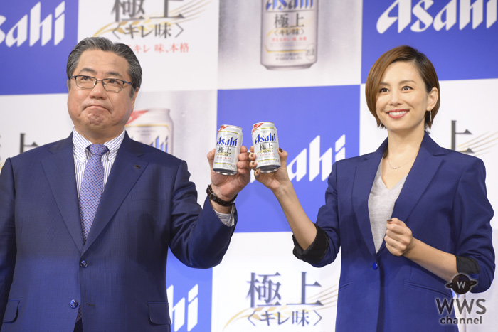 米倉涼子がアサヒビール新CM発表会に登場!女優生活20周年を祝い乾杯!!