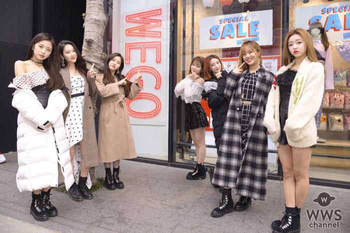 韓国ガールズグループ・OH MY GIRLがWEGO 1.3.5...原宿竹下通り店に来店!