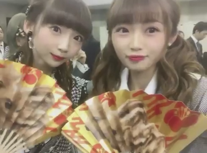 NGT48・中井りかと荻野由佳が新年コメント動画を投稿!「今年は去年以上にNGTを盛り上げてね!」とファンから期待の声!