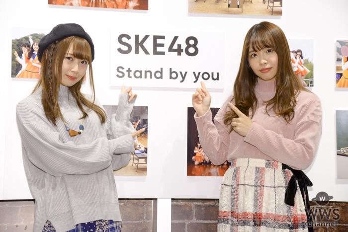 SKE48・高柳明音&松村香織が「ちゅりかめら展」の会場に登場!コンセプトは「『Stand by you』って感じ」