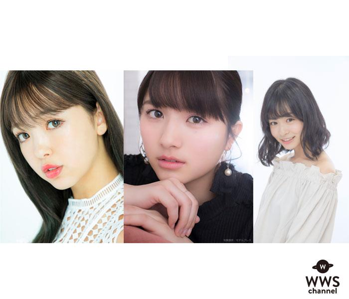 藤田ニコル、大和田南那、莉子らが出演!「超十代 - ULTRA TEENS FES - 2019@TOKYO」開催決定!
