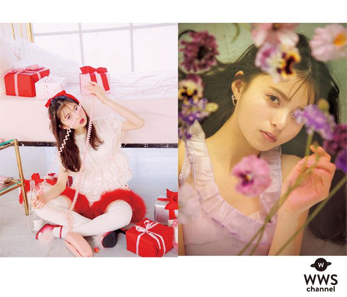 乃木坂46・齋藤飛鳥がファッション雑誌LARME(ラルム)のカバーモデルを担当!