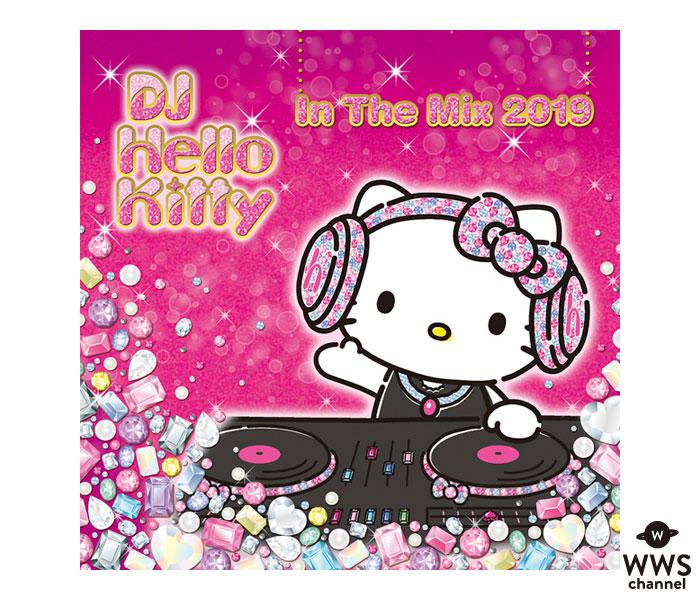 DJハローキティがAAAの楽曲をリミックス!10年ぶりのCDリリースが決定!!