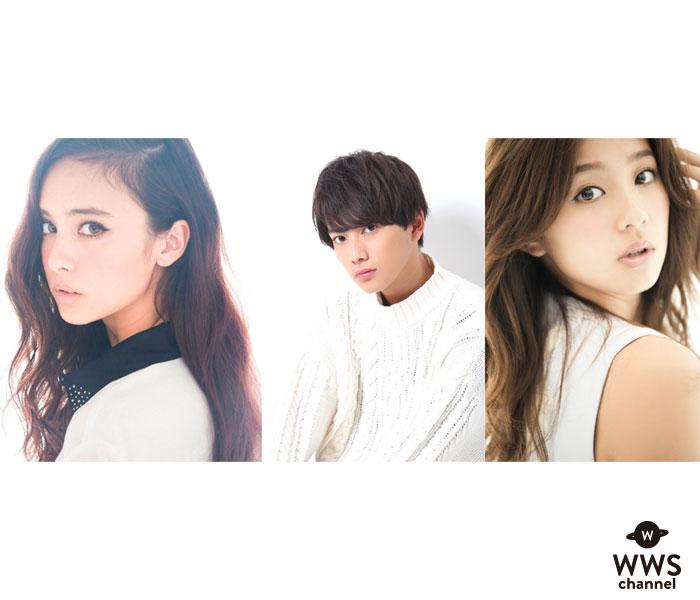 朝比奈彩、石田ニコル、那須泰斗らが「神戸コレクション2019 SPRING/SUMMER」に出演決定!